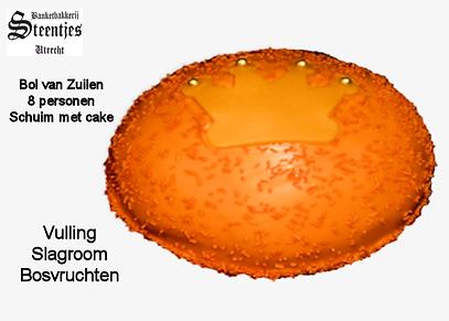 Bol van Zuilen.png