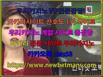 온라인도박 중 여러 국가에서 불법중인 사이버카지노