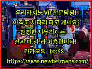 온라인카지노 - 2019 온라인카지노게임 가이드