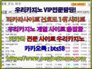 베트남에서 유명한 증권 웹 주식사이트