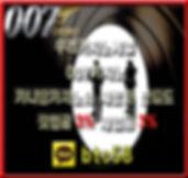 우리카지노, 007카지노