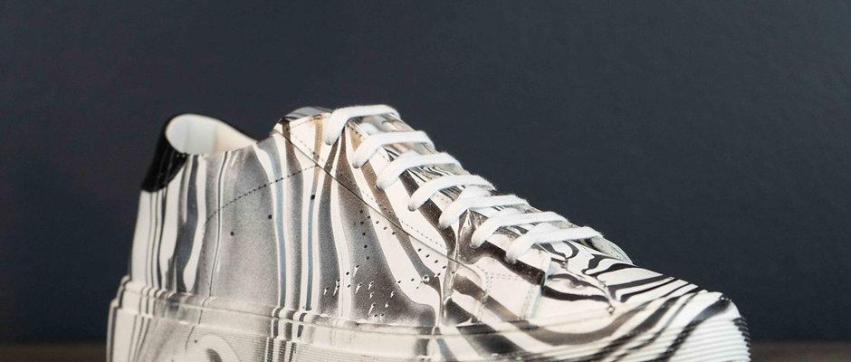 NoClaim Sneaker Safari