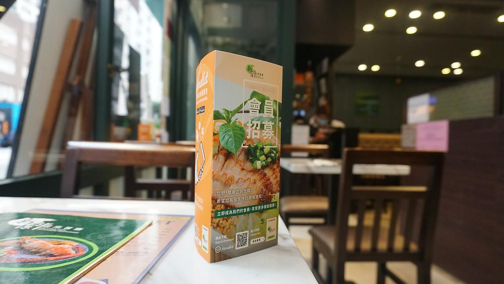 Storellet 安南越式牛肉粉 新竹源越南餐廳