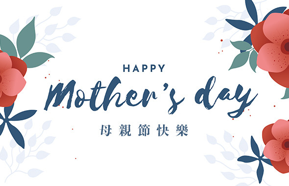 Storellet 母親節限定優惠 Mother's Day Limited Offers