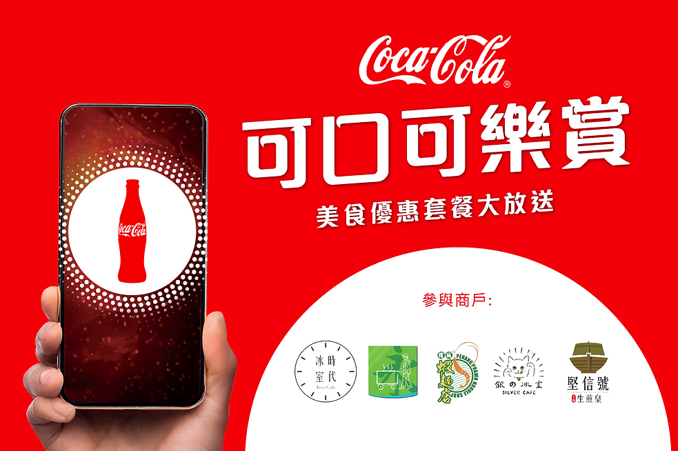 coca-cola-fin-02.png