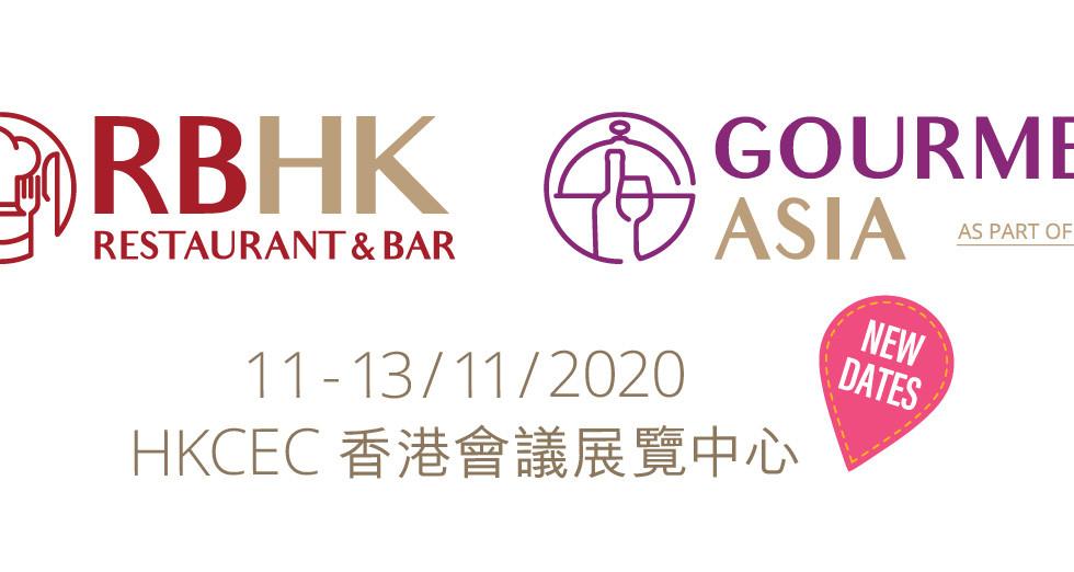 Storellet 誠邀您參加 2020香港餐飲展!立即登記索取免費入場證
