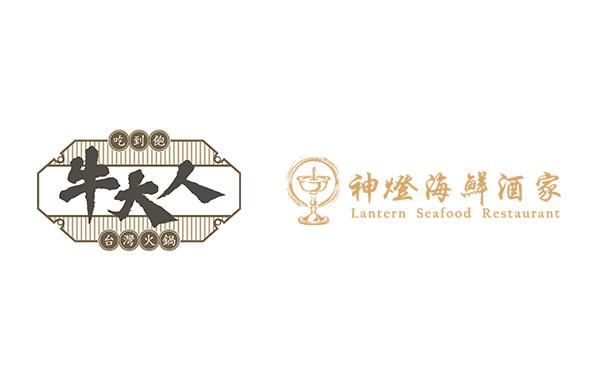 Storellet 牛大人台灣火鍋吃到飽 神燈海鮮酒家 Logo