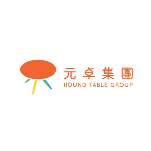 元卓集團 Round Table Group logo
