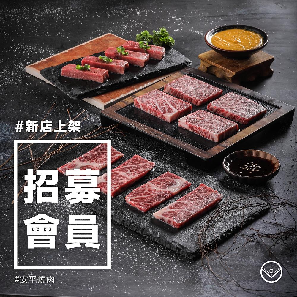 地道台灣燒肉店:安平燒肉