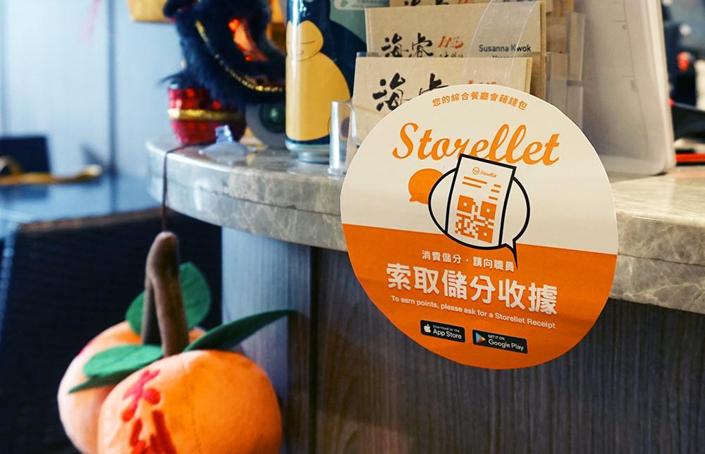Storellet 善用外賣增長 廣納更多會員