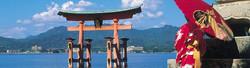 B368_187970_4889-Japan-banner-resize