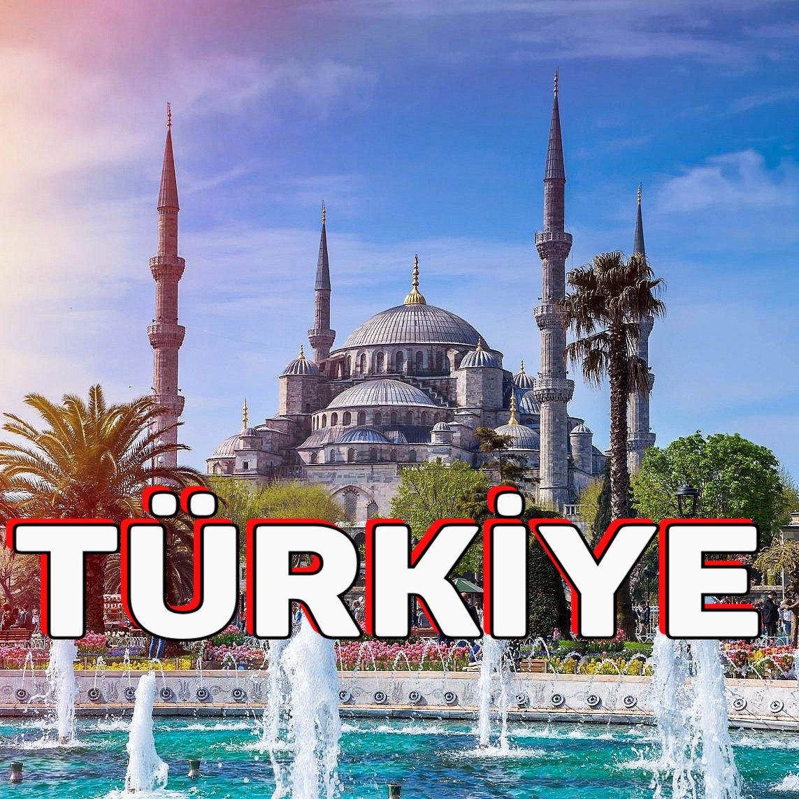 Турецкий язык для желающих