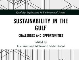 """CMM's Mark Coleman contributes to new book, """"Sustainability in the Gulf: Challenges and Opp"""