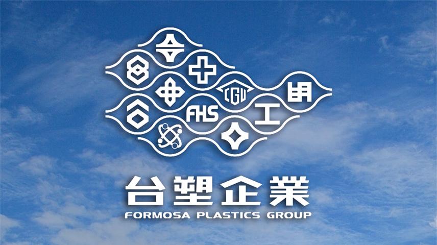 台朔企業塑膠工業