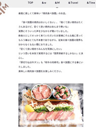 朝日新聞デジタルマガジン&[and].jpg