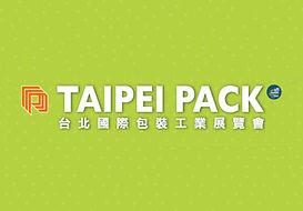 03-TAIPEI PACK 2019.JPG