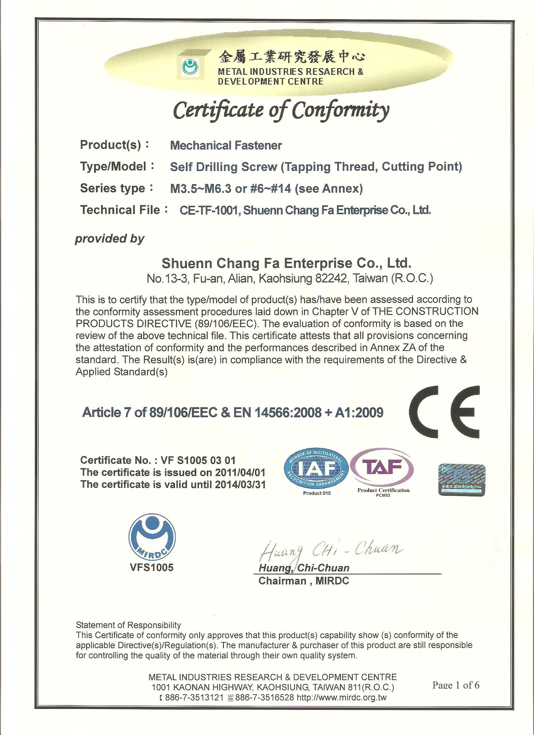 CE-TF-1001