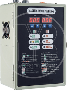 Control Box for MFS Series