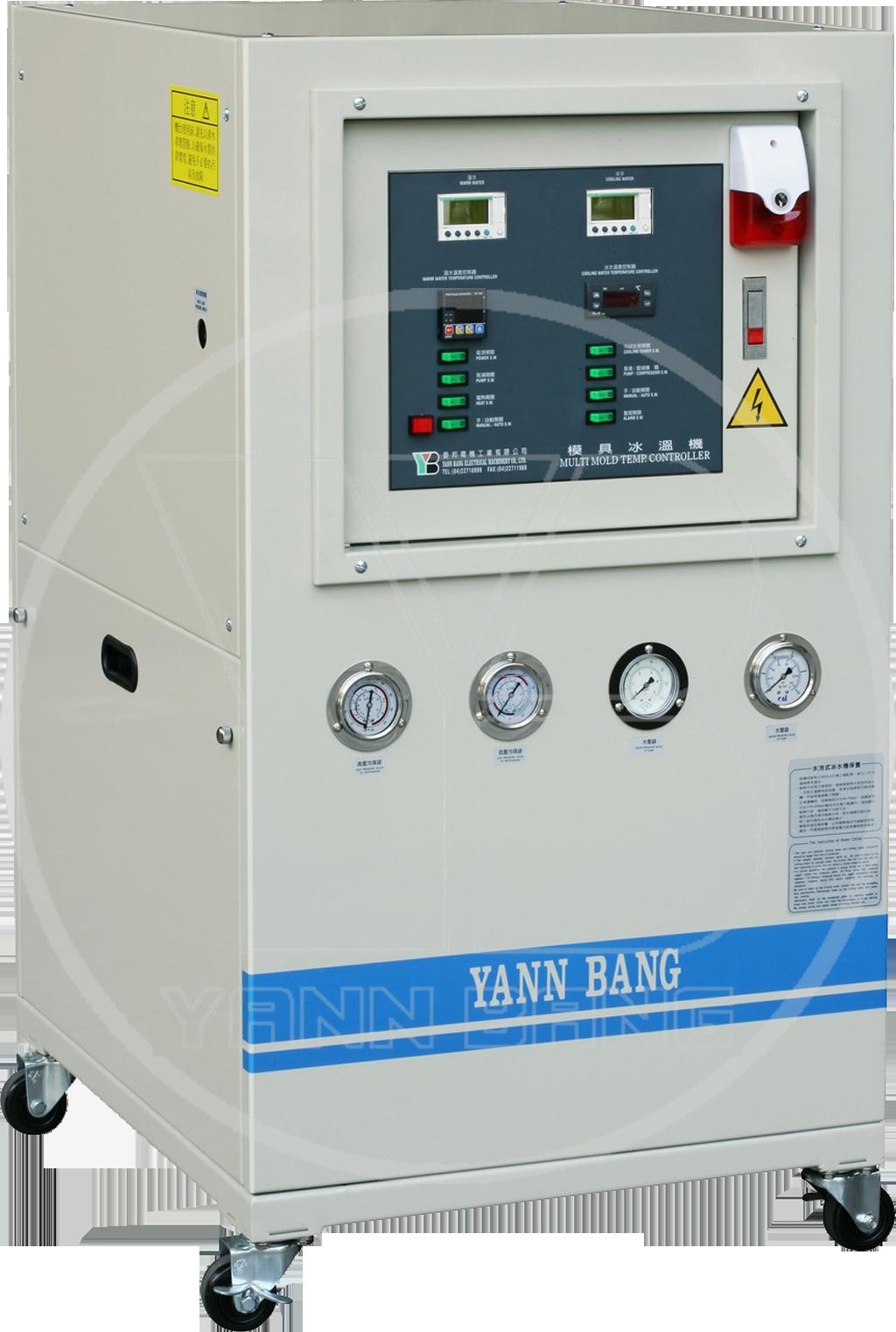 多功能型模具冰溫機 (YMWP)
