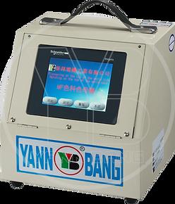 HMI Control Box