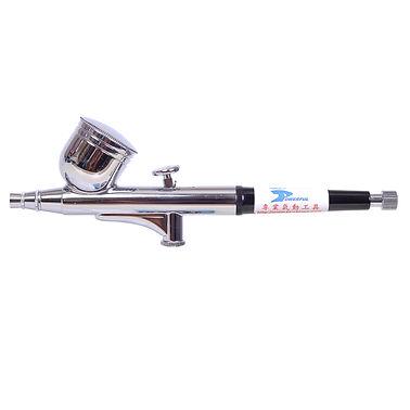 Spray Gunl-AB725