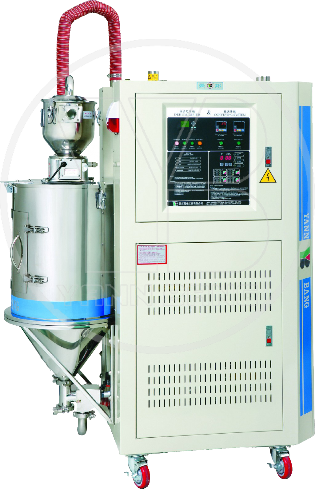 Multi-Function Dehumidifying Dryer