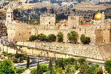 Jerusalem, Old City Walls. Photo taken b