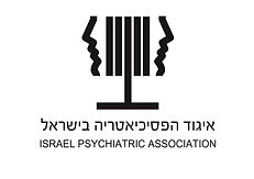 Israel Psychiatric Association.jpg
