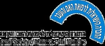 לוגו החברה הישראלית לרפואת האם והעובר.pn