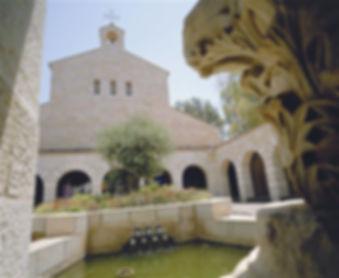 Tabha (Multiplication)-The Benedictine C
