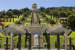 Bahai Gardens- Haifa