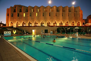 Inbal Hotel, Jerusalem- Swimming pool at