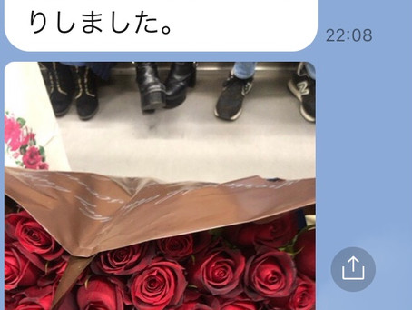 ご活動9か月のご成婚、50本のサプライズのバラの花束