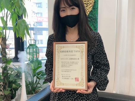 嬉しい表彰、みなさまのおかげです!!!