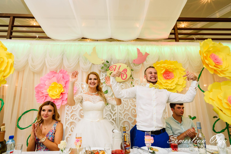 свадьба Светы и Ильи
