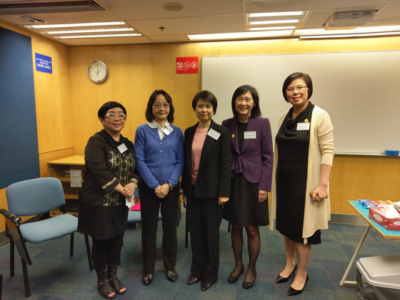 """Women's New Era Seminar""in HK on 14 December 2017"