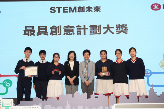 STEM Challenge Pitch Day in Hong Kong on 28 April 2018