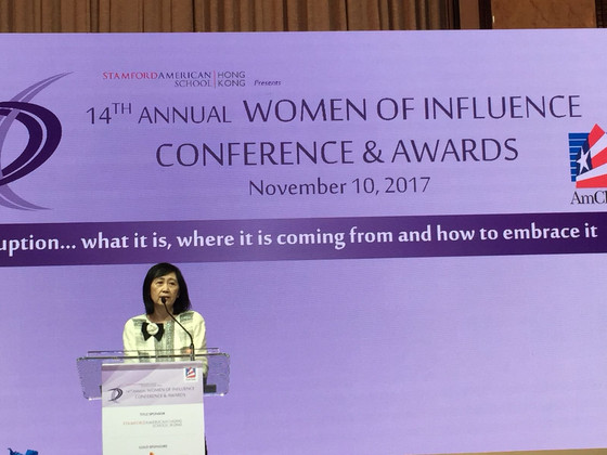 Women of Influence Award on 10 Nov 2017