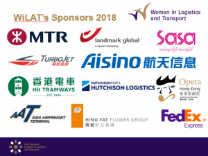 WiLAT Hong Kong Mixer on November 14, 2018