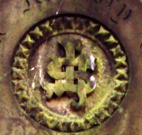 IHS Monogram