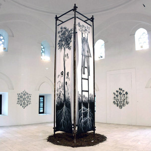 THEORY OF UNITY at Gallery of Contemporary Fine Art Niš, Serbia