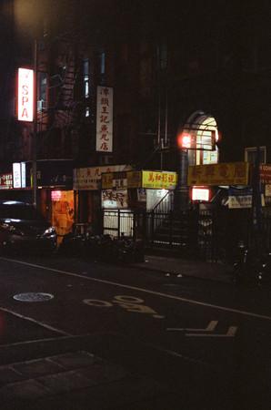 chinatown on cinestill800