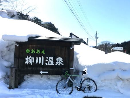 自転車+ラーメン=これ以上ない