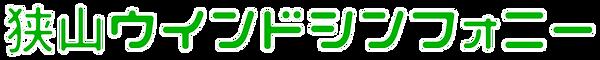 Logo_JP_W.png