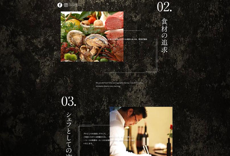 実績_ケニーロウ_4.jpg