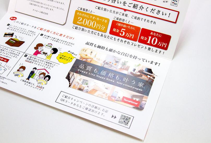 実績_TH紹介カード02.jpg
