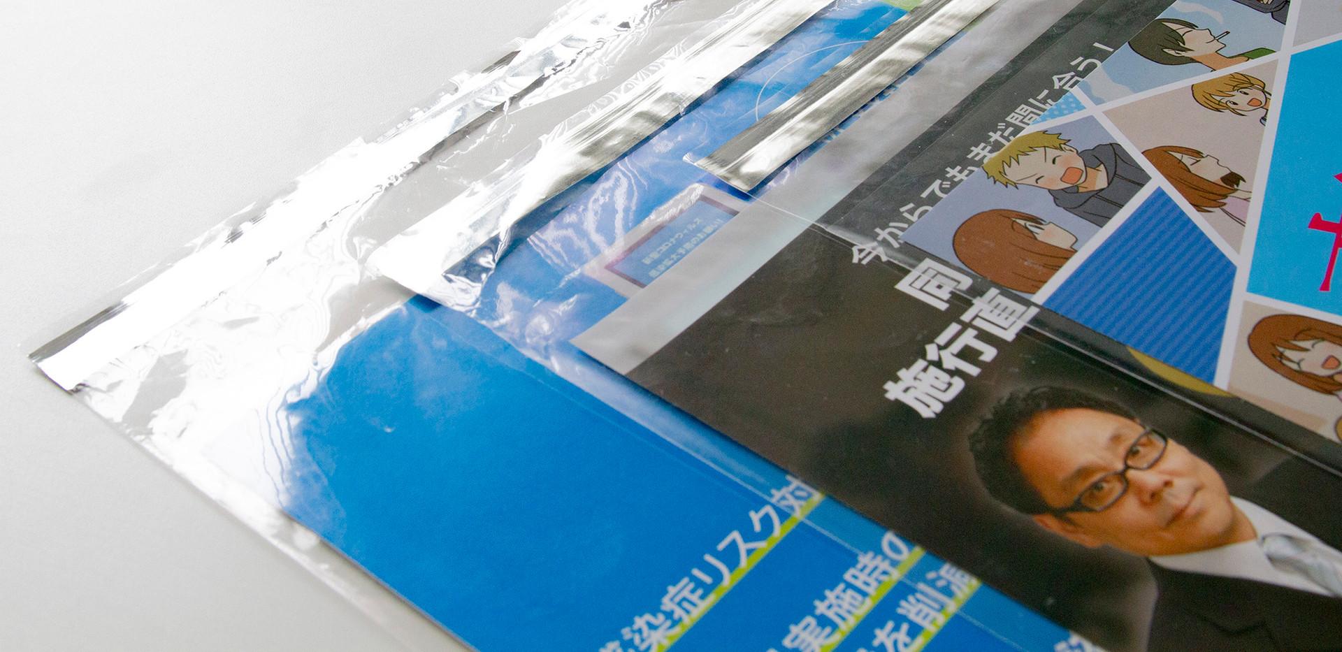 実績_発送代行02.jpg