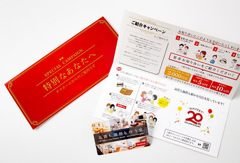 実績_TH紹介カード01.jpg