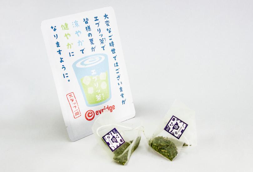 実績_お茶DM03.jpg