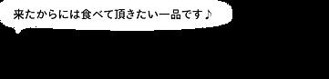 うどんぎょーざ_1.png